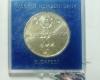 1975 Felszabadulás 200 forint