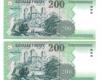 2001 200 forint