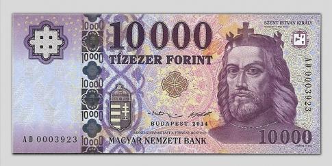 2014 10000 forint