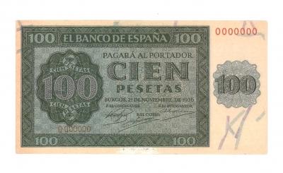 1936 100 pesetas specimen