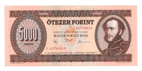 1992 5000 forint
