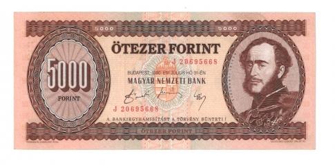 1990 5000 forint